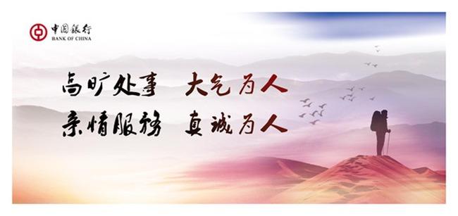 中国户外运动_亚马逊中国运动户外服饰满500元减150元满
