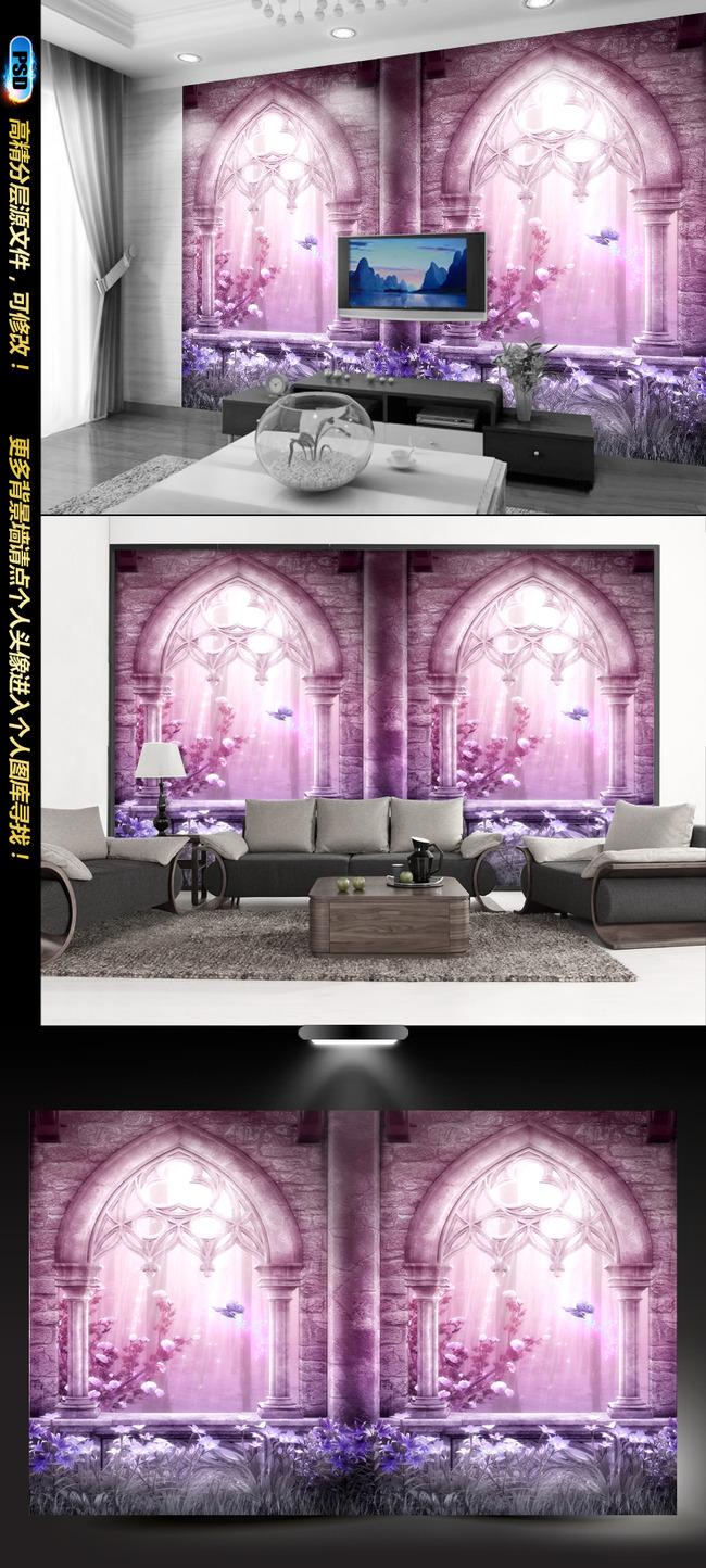 欧美风油画紫色罗马柱客厅装饰背景墙