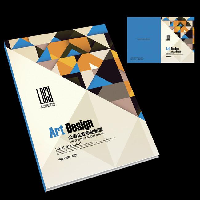 平面设计 画册设计 企业画册(封面) > 创意产品画册封面模板  下一张&