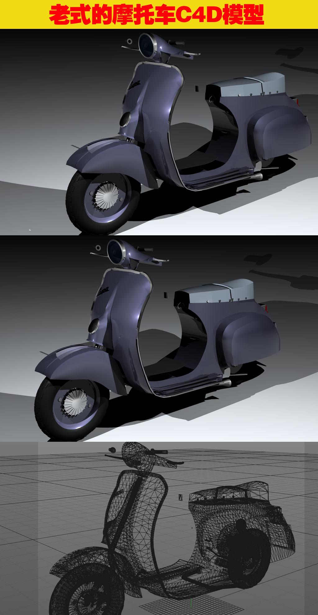 小型踏板摩托车