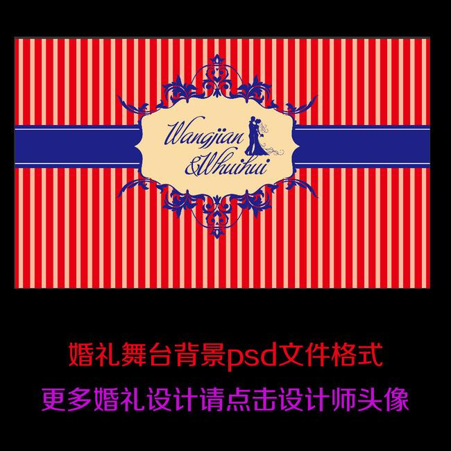 欧式花纹底纹婚礼素材 高大上 蒂芙尼 紫色玫红 新中式婚礼 红蓝红蓝