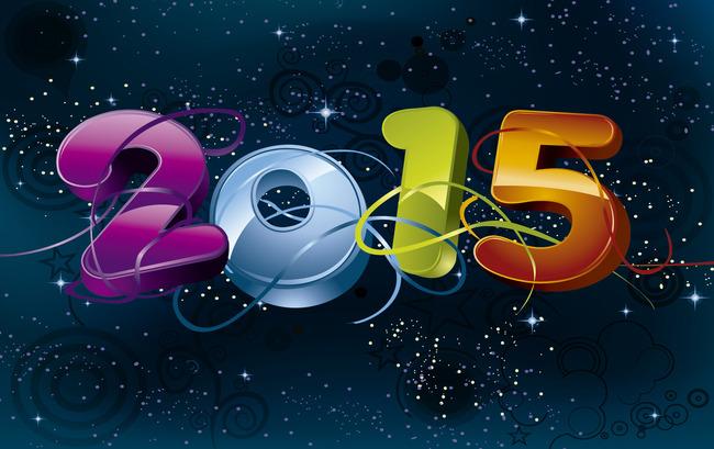 2015新年快乐海报矢量
