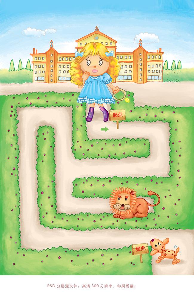 高清大图下载女孩迷宫游戏狮子房子公主插画