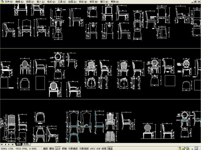 椅子cad图三视图