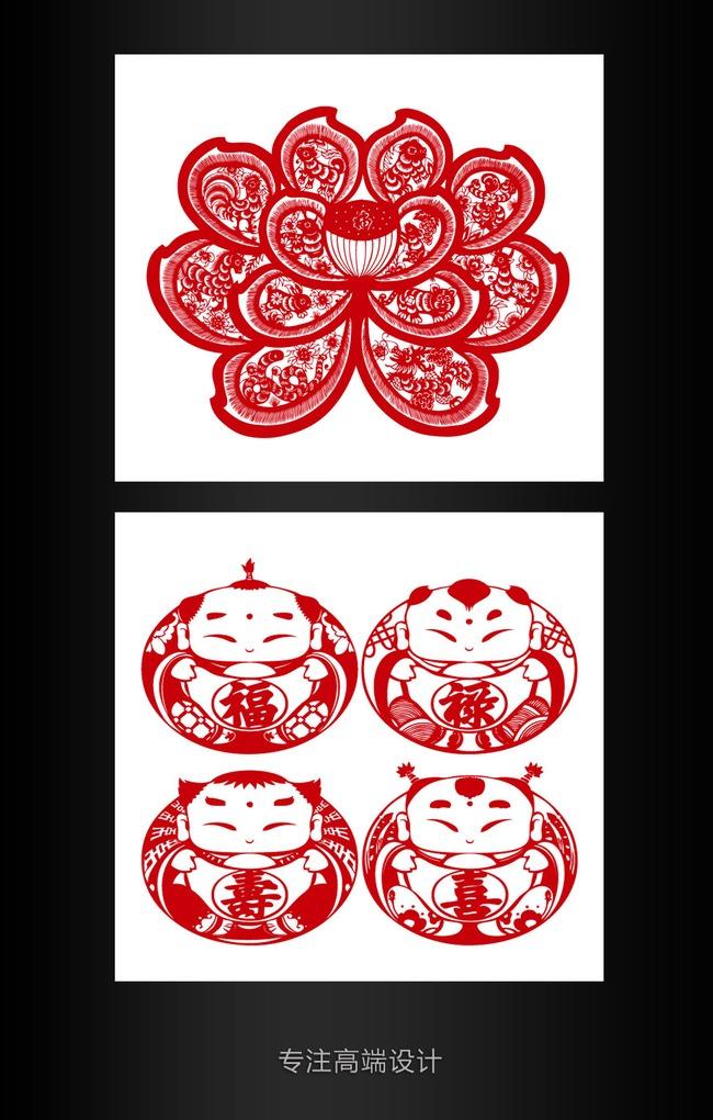 中国福娃十二生肖剪纸图案