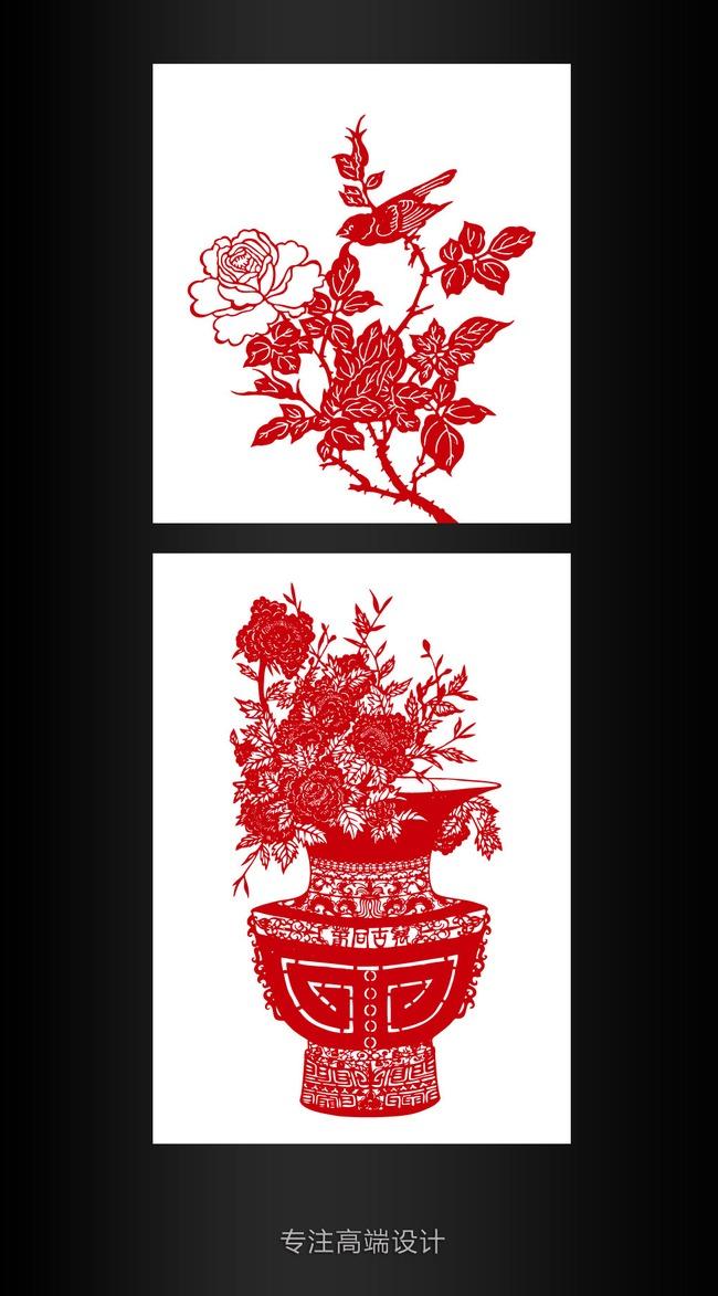 中国风牡丹花瓶红色古典剪纸图案