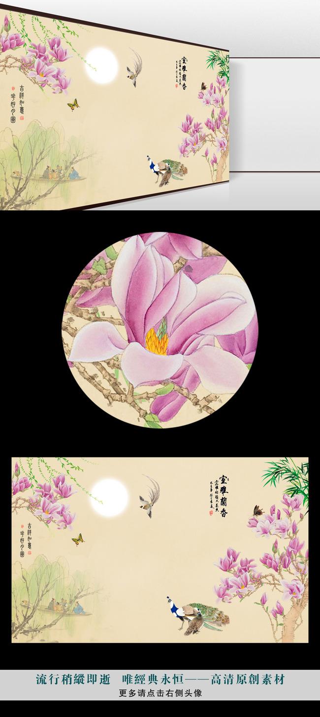 高清手绘国画工笔植物花卉装饰壁画背景墙