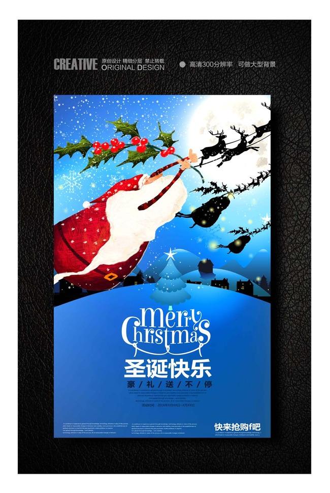 国外创意圣诞节促销海报图片