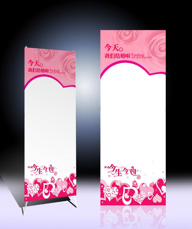 婚礼展架模版模板下载(图片编号:12948011)_x展架设计