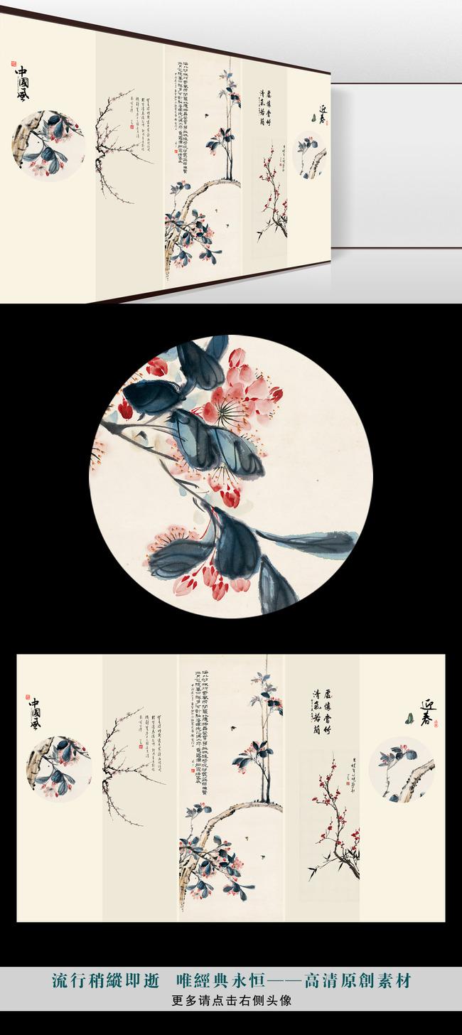 新中式手绘简约淡雅水墨花鸟装饰画背景墙