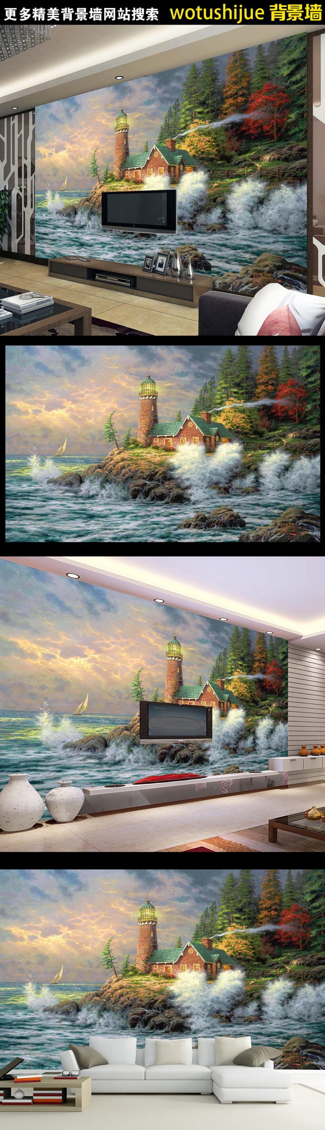 背景墙墙画 背景墙 3d电视背景墙 手绘风景油画背景墙 手绘 海边风景