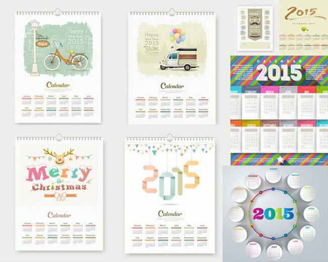 2015年羊年日历挂历矢量图模板下载(图片编号:)图片
