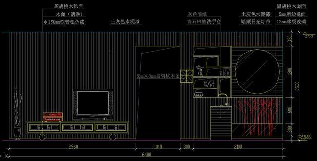 cad客厅装修电视背景墙玄关隔断立面图