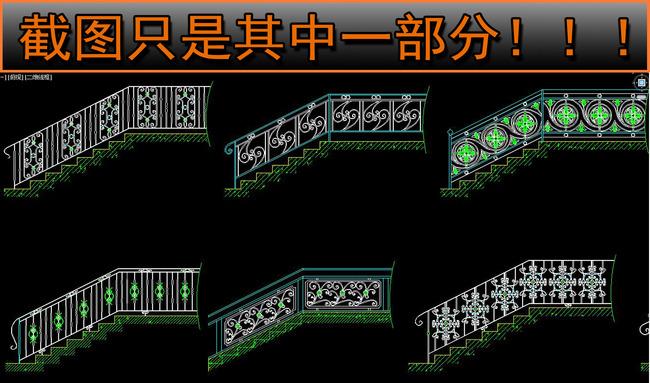 cad铁艺栏杆扶手旋转楼梯节点大样施工图模板下载(:)图片