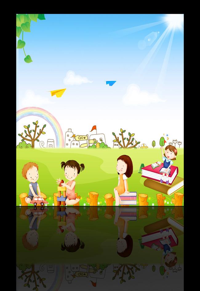 制度背景 幼儿园宣传栏 幼儿园卡通 幼儿园广告    幼儿园标语 幼儿园