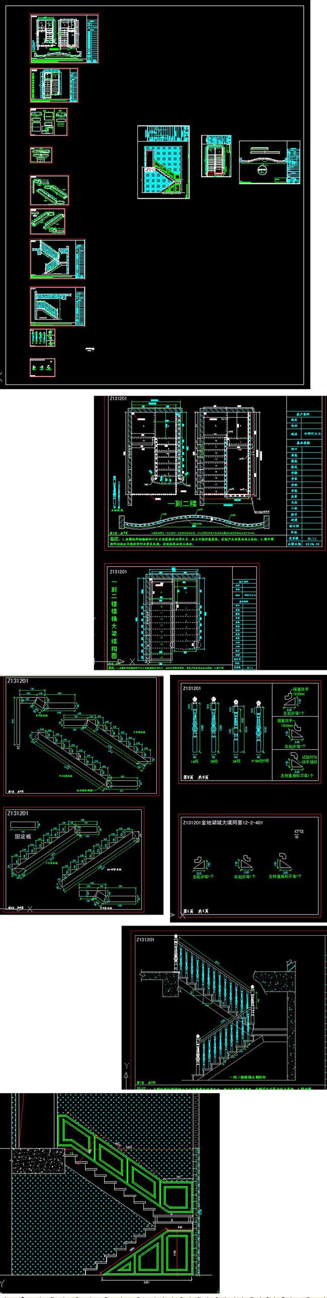 我图网提供独家原创楼梯设计下单图案例正版素材下载, 此素材为原创版权图片,图片,图片编号为12963758,作品体积为,是设计师QQ481206365在2014-12-23 15:03:48上传, 素材尺寸/像素为-高清品质图片-分辨率为, 颜色模式为,所属CAD图纸分类,此原创格式素材图片已被下载5次,被收藏81次,作品模板源文件下载后可在本地用软件 AutoCAD 2004(.