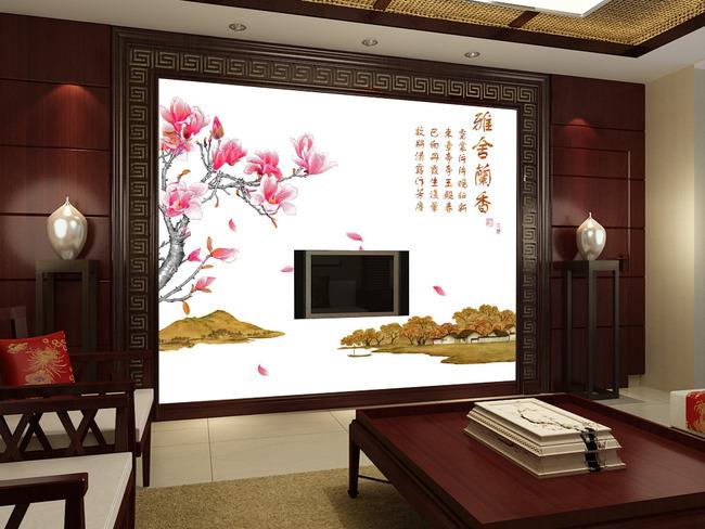雅舍兰香黄色山水房屋中式电视背景墙图片