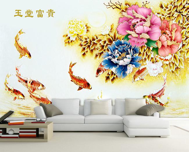 彩雕花 背景墙 壁画 装饰画 牡丹 玉兰花 花朵 花纹 玫瑰 雕刻图 中式图片
