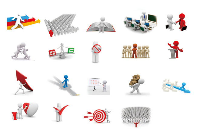 3d小人矢量图 3d小人图免费ppt素材 3d小人 3d小人思考 3d小人商务 3d