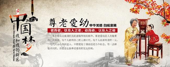 中国梦传统文化展板psd素材模板下载图片下载 中国传统文化展板psd