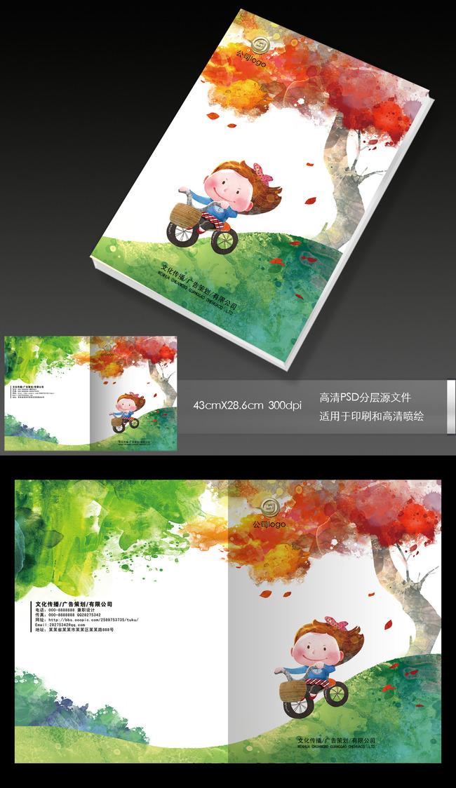 卡通儿童幼儿园学校教育画册封面美术封面图片下载 画册封面设计杂志