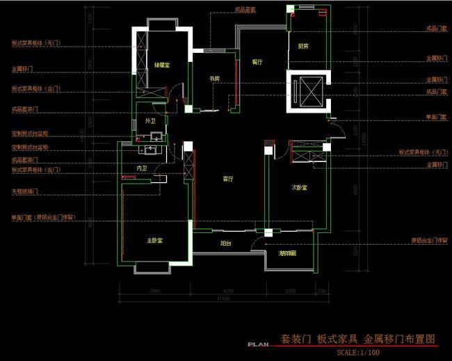 别墅 家装施工图