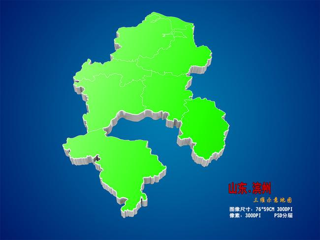 滨州地图绿色滨州山东滨州市地图