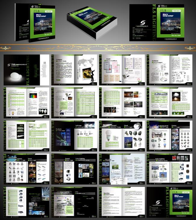 黑色画框整套高档企业通用商务宣传画册模板