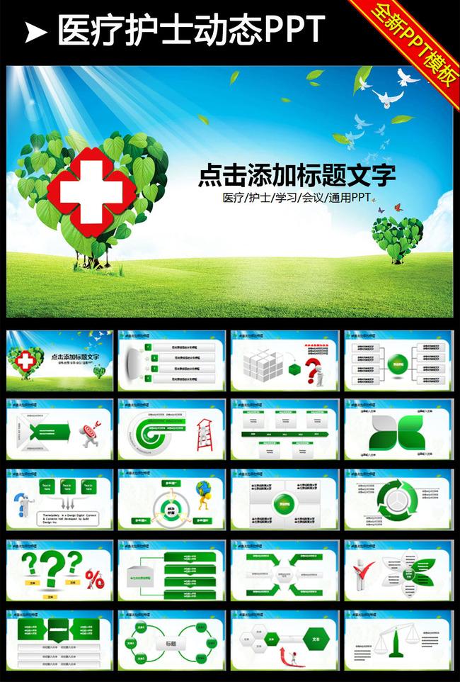 www.shanpow.com_医学工作总结。