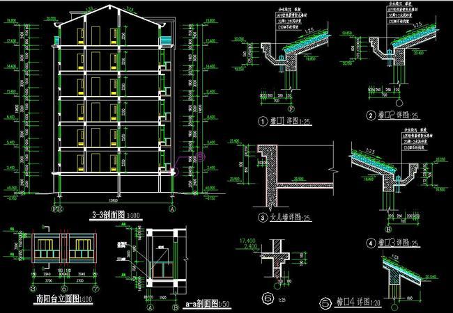 建筑施工图 节点 大样剖面图 屋顶平面图 阳台立面图 檐口详图 建筑楼