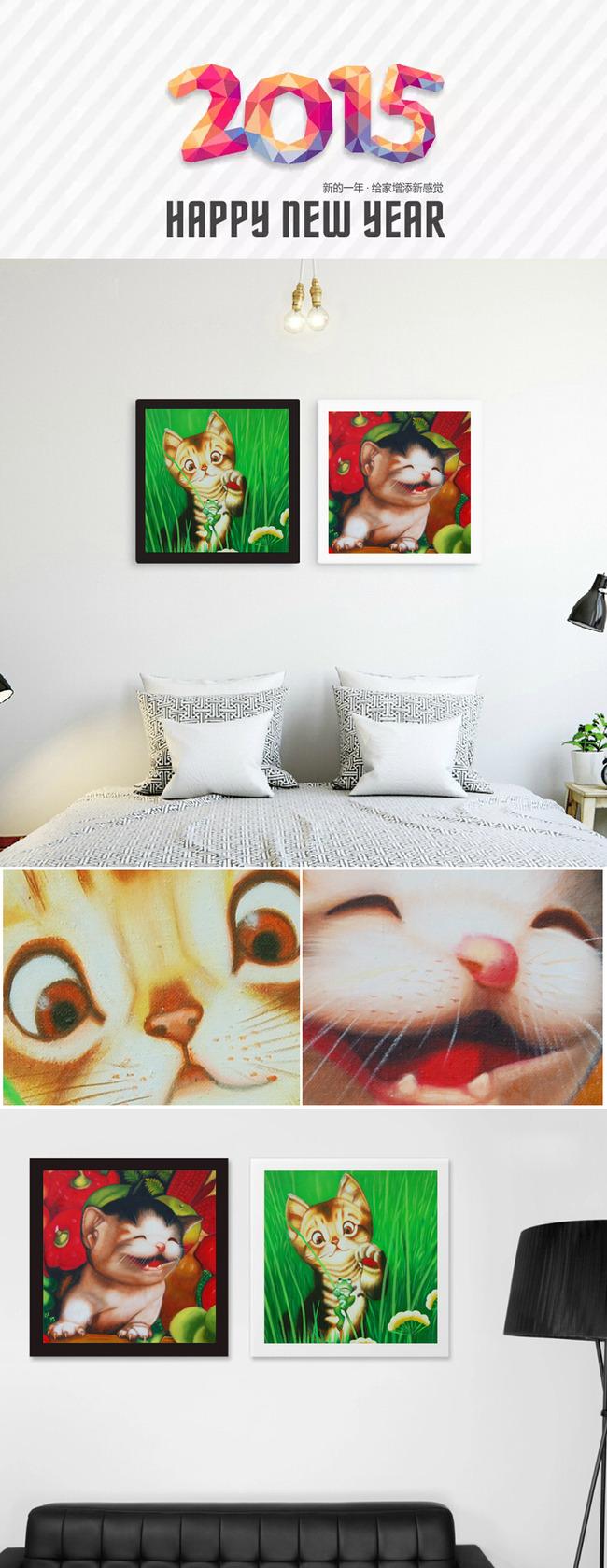 顽皮猫咪手绘装饰画图片下载画芯油画艺术画装饰油画装饰画 壁画 酒店