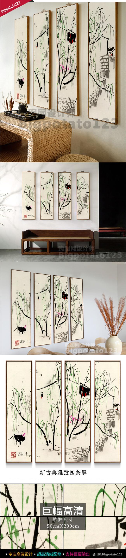 吴冠中现代抽象江南水乡房子风景四拼装饰画