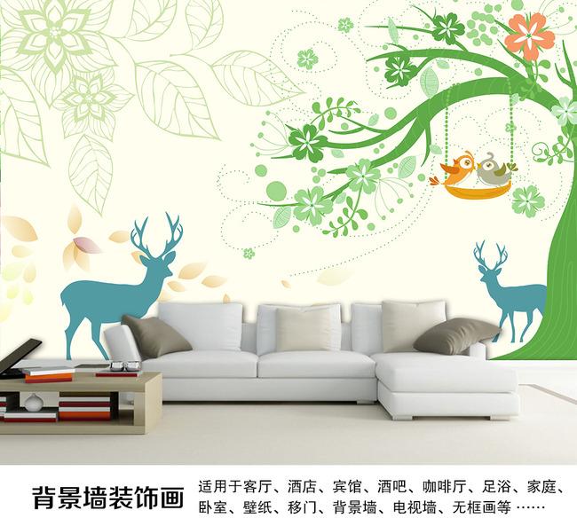 背景墙|装饰画 电视背景墙 手绘电视背景墙 > 麋鹿爱情鸟壁画电视背景