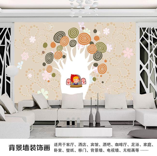 抽象花纹卡通大树壁画电视背景墙装饰画