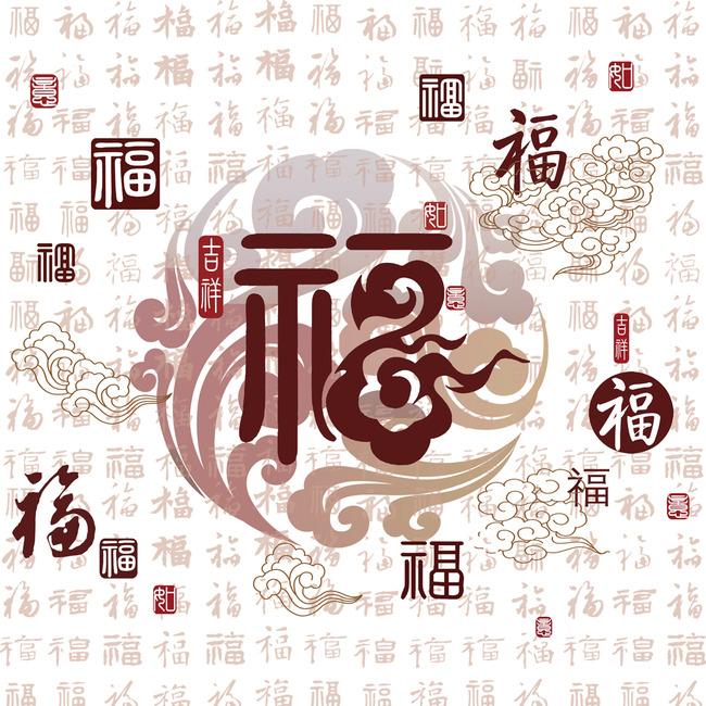 电视背景墙 手绘电视背景墙 > 百福图中式背景福字福印章壁画