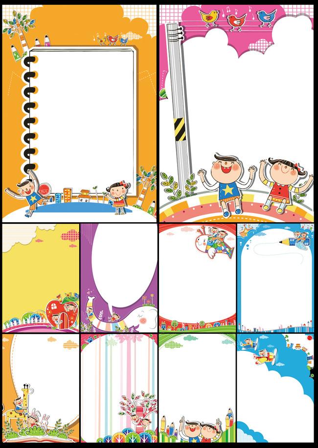 儿童成长档案卡通海报背景模板小报背景图片
