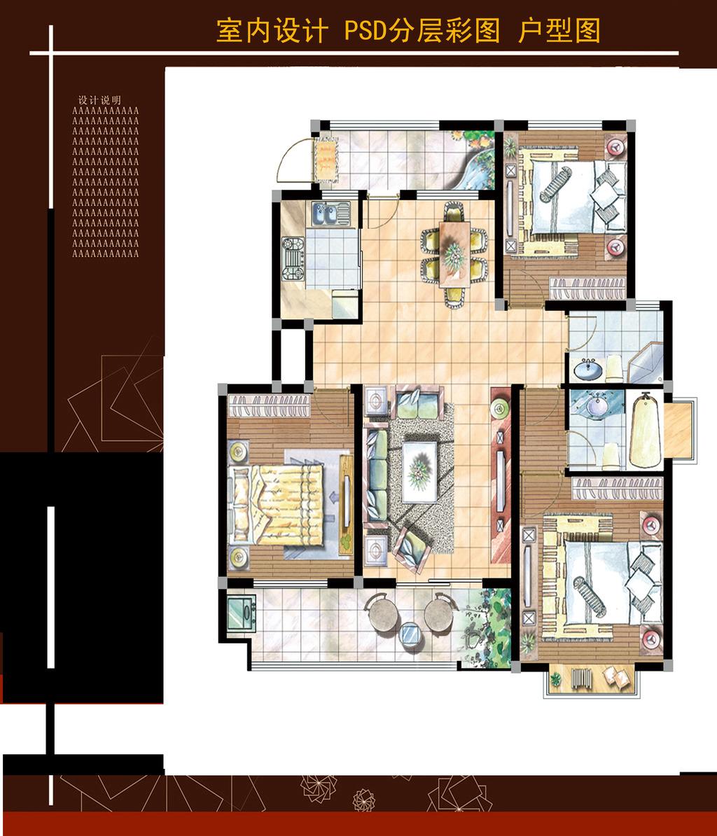 三室两厅彩色psd平面户型图下载