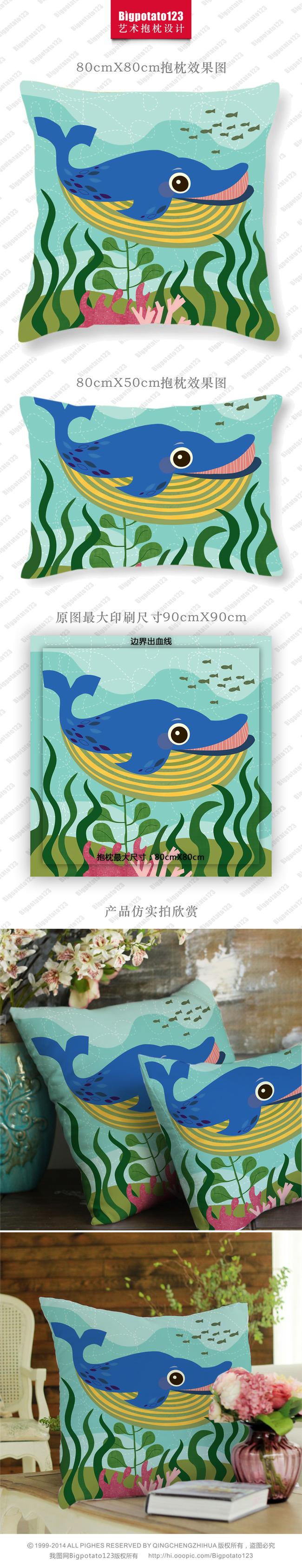 可爱儿童卡通海底世界鲸鱼水草抱枕