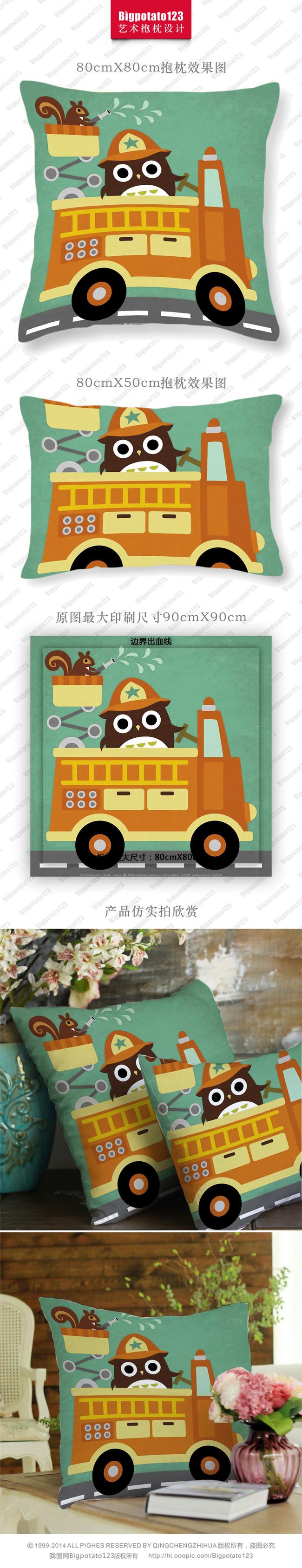 可爱卡通儿童猫头鹰戴安全帽坐汽车抱枕设计