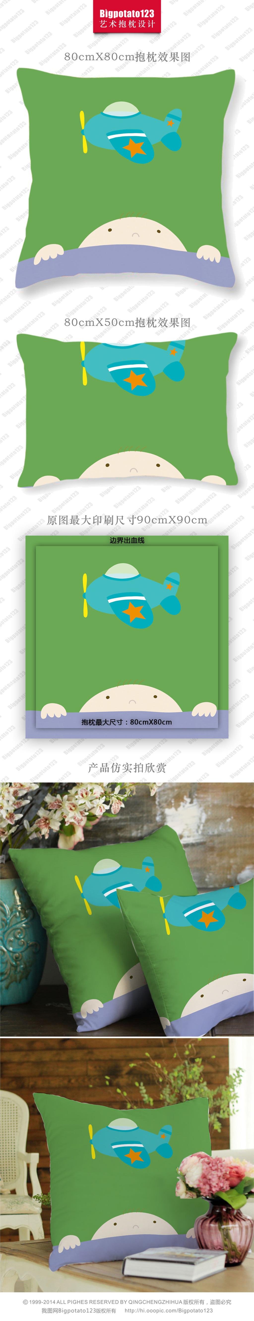 可爱卡通儿童小婴儿看飞机艺术抱枕设计