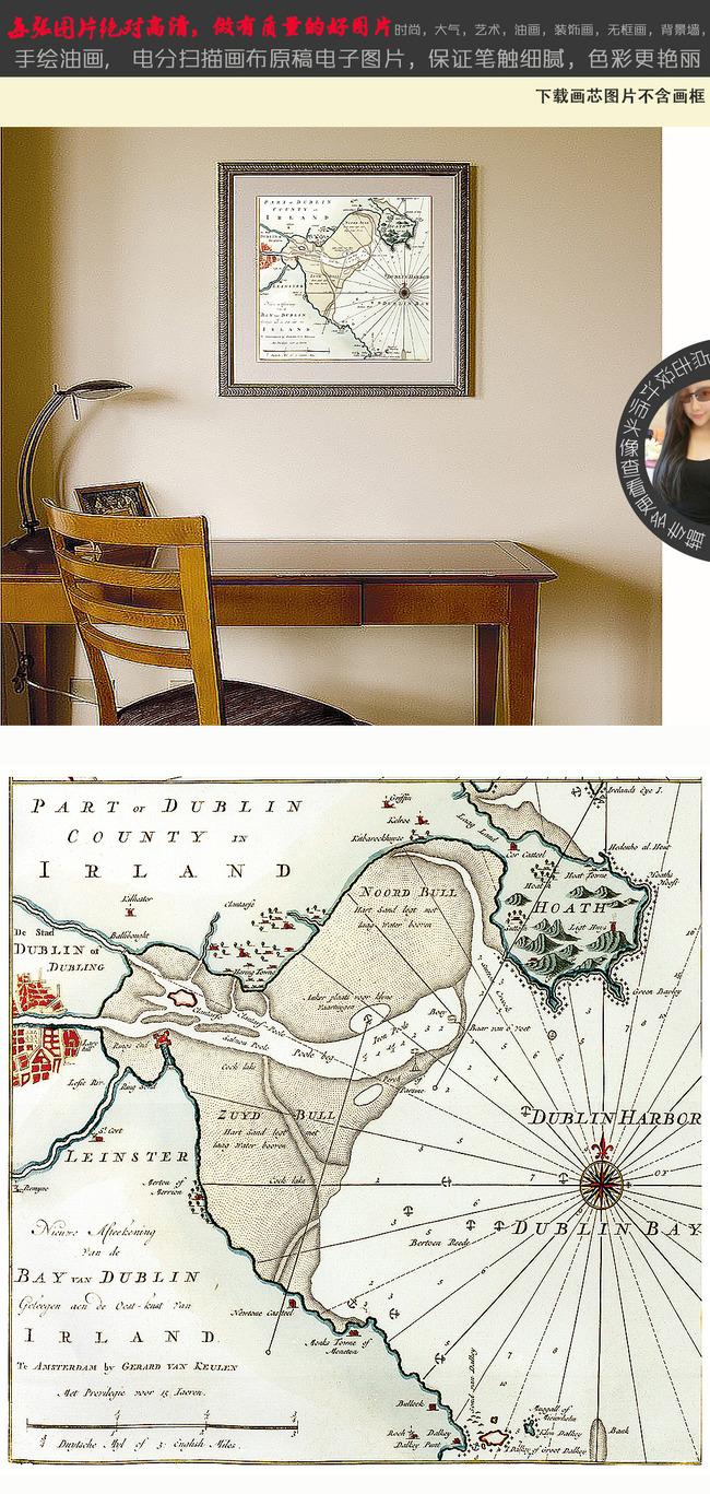 欧式手绘航海地图装饰画无框画