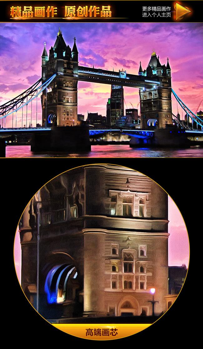 桥塔英国桥桥塔伦敦塔桥