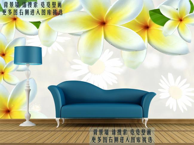雏菊 立体 唯美 浪漫 简约 抽象 大型壁画 个性壁画 装饰画 移门