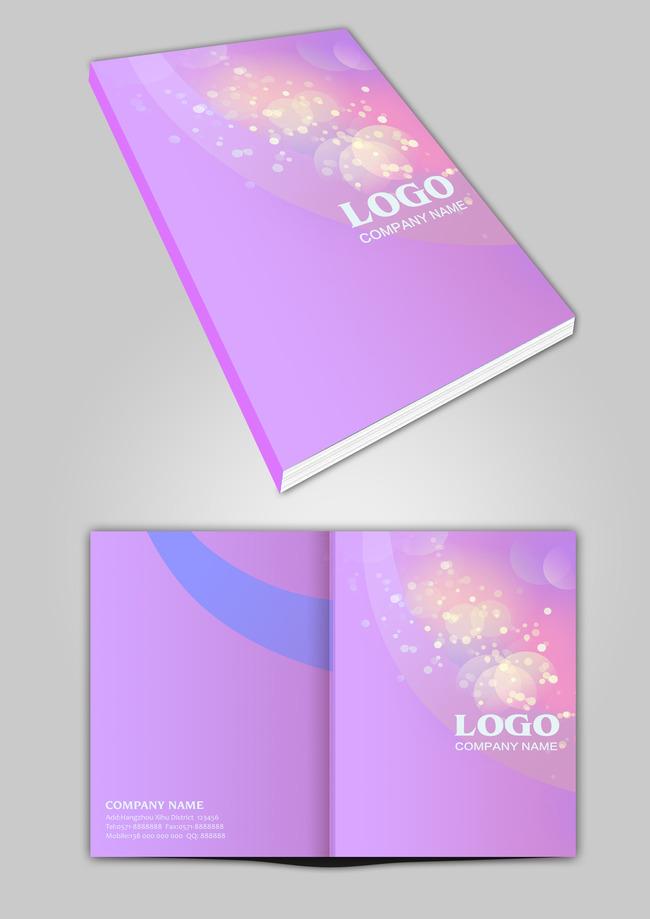 护肤品宣传册封面设计模板图片