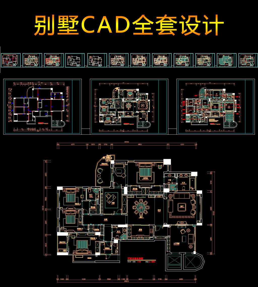 cad现代别墅设计施工图模板下载 cad现代别墅设计施工图图片下载