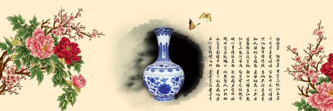 墙画 壁挂      装饰画素材 国画牡丹 梅花 青花瓷 诗词 书法