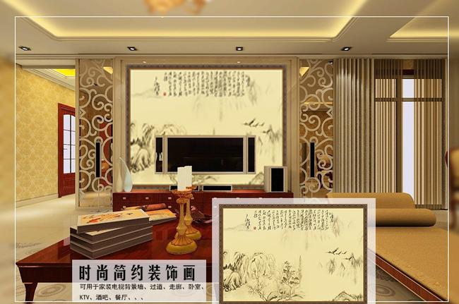 中国风复古山水电视背景墙高清图片下载(图片