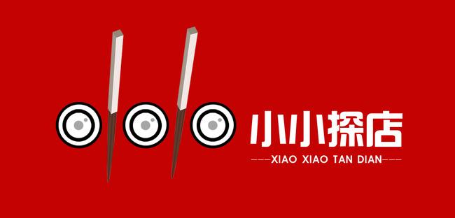标志logo设计(买断版权) 茶艺餐饮logo > 美食logo吃美食探店铺  找图片