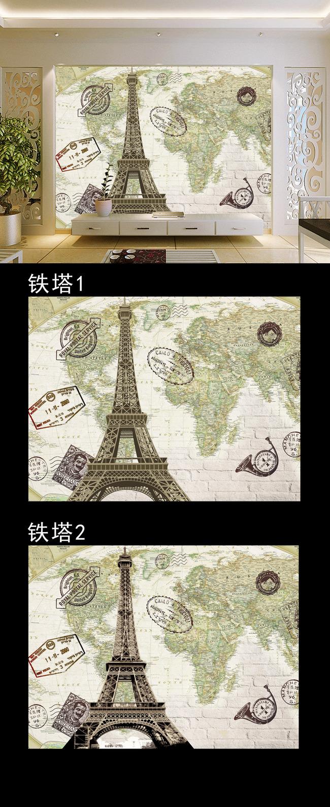 复古世界地图埃菲尔铁塔背景墙