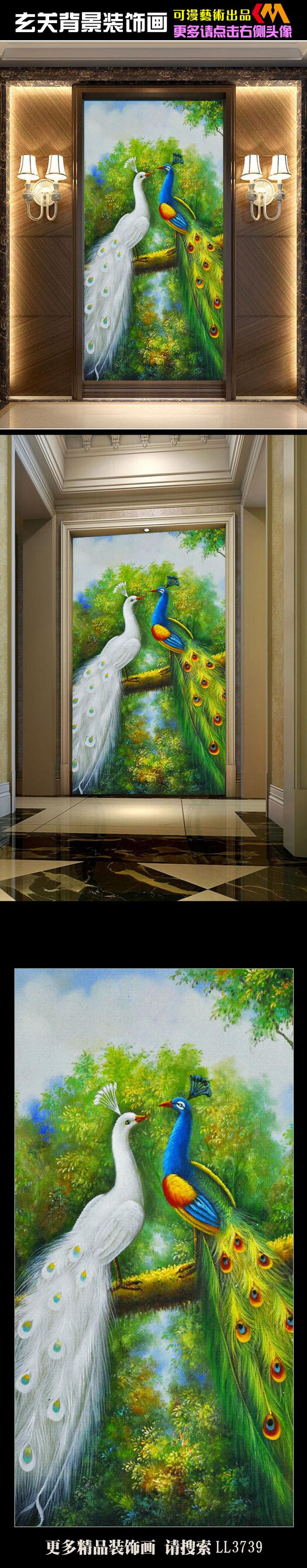 孔雀玄关手绘油画背景装饰画